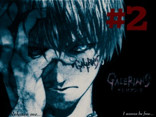 Galerians - киборг убийца (cyborg killer) 2
