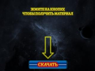 Комплекс уроков  Электричество