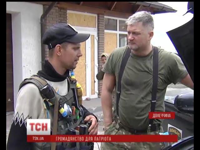 За Україну у складі добровольчих батальйонів воює близько однієї тисячі іноземців