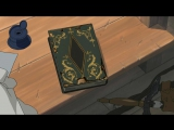 Шевалье Д'Эон  Le Chevalier D'Eon - 20 серия Ready to die