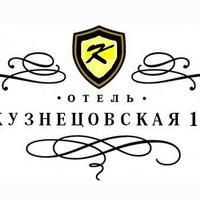мини отель гостиница советская