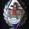 Официальная группа отдела магистратуры