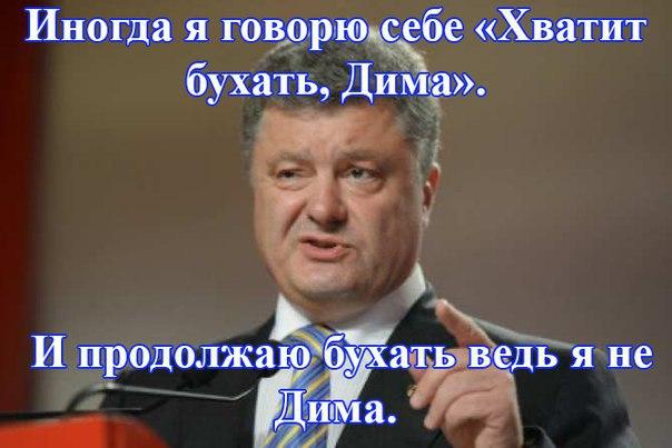 Украина продолжит участие в миротворческих операциях ООН, - Климкин - Цензор.НЕТ 2550