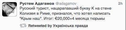 Прокуратура начала расследовать поджог автомобиля пресс-секретаря Кличко - Цензор.НЕТ 3660