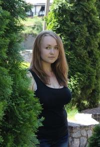 Юлия Луста