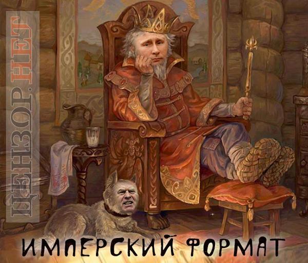 Полицейская миссия ОБСЕ вряд ли появится на Донбассе в этом году, - Марчук - Цензор.НЕТ 3154