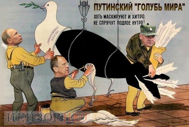Полицейская миссия ОБСЕ вряд ли появится на Донбассе в этом году, - Марчук - Цензор.НЕТ 8735