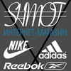 SHMOT | Спортивная одежда Украина