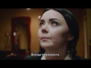 Взрослая Уэнсдэй Аддамс - Стрижка | Adult Wednesday Addams - The Haircut (rus sub) s2e04