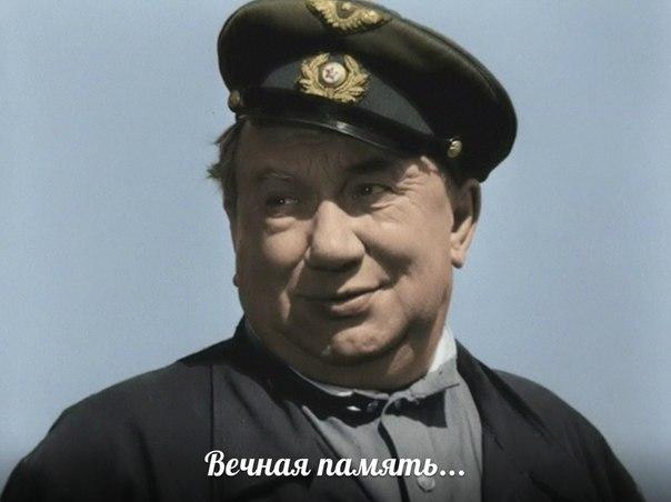ПЛОТНИКОВ НИ Ростов-на-Дону - база ГИБДД - Nomer Org