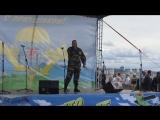 Выступление Андрея Лященко в парке 300-летия 2-го августа.
