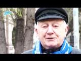 Георгий Штиль - Желаю Зениту еще много раз по 90!