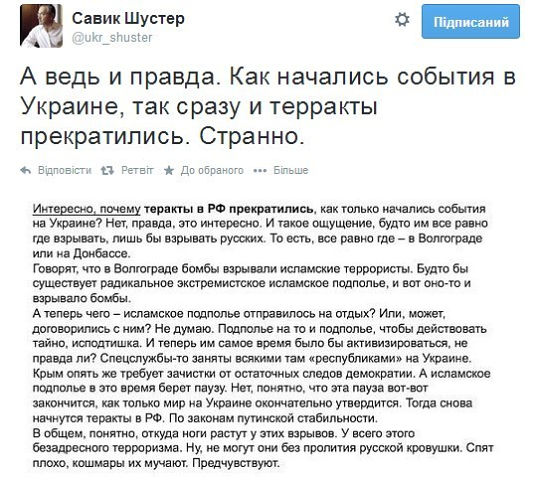 Парубий подтвердил, что получил информацию об опасности похищения спецслужбами РФ - Цензор.НЕТ 3708