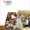 Зональная научная библиотека УрФУ