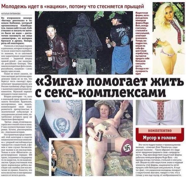 голый андрей баринов: