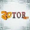3DTOR.NET | Фильмы в 3D, скачать 3D фильмы