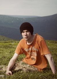 Danil Oputin