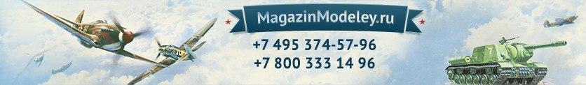 """Новости от спонсоров - """"MagazinModeley.ru"""""""