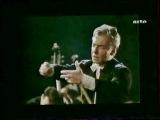 Herbert von Karajan Documentaire sur ARTE