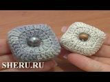 How To Crochet Square Button Урок 3 Часть 1 из 2 Как крючком связать пуговицу