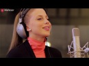Malteser Song - Kinder dieser Welt (feat. LaFee)