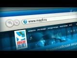 Начал работу официальный сайт празднования 70-летия Победы в Великой Отечественной войне - Первый канал
