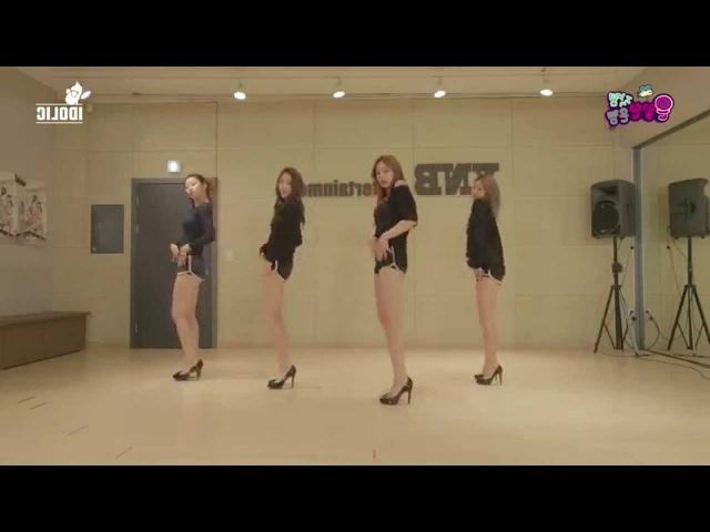 BESTie (베스티) - Excuse Me (익스큐즈미) Dance Practice Ver. (Mirrored)
