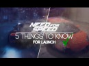 Need for Speed 2015 - 5 THINGS TO KNOW FOR LAUNCH
