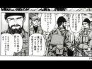 Шамиль Басаев в стиле аниме