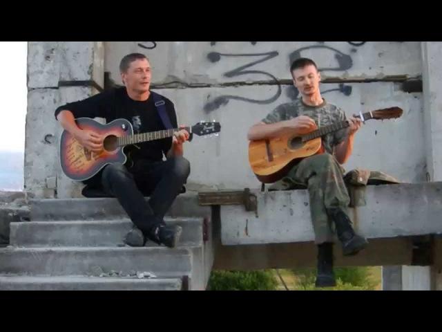 ПРО ДУРАЧКА - Гр.Об. (Е.Летов) ПАЦАНСКИЙ кавер в две гитары (18)