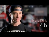 Мотопарк 2015. Чемпионы мотоспорта | ///S