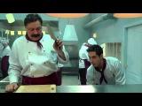 Кухня - 74 серия (4 сезон 14 серия) HD