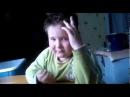 Мальчик учит стих! Осторожно! Смотрите не описайтесь.