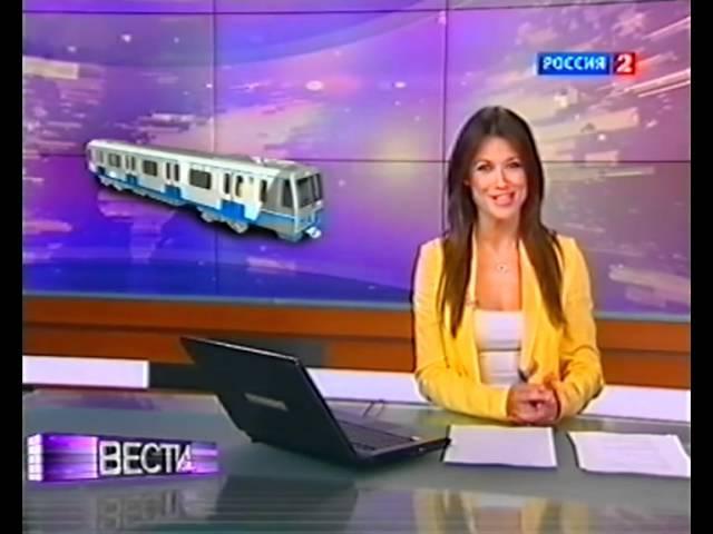 Анна Кастерова о противозачаточных системах в метро