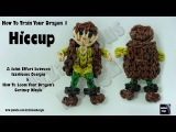 Hiccup Из Как Приручить Дракона 1