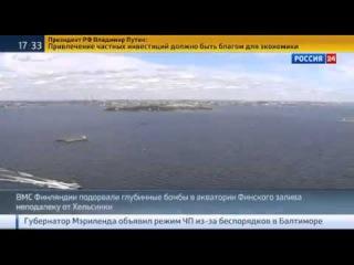 Финские Военные Обнаружили в Финском Заливе Странный Объект