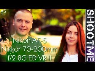 Nikon AF-S Nikkor 70-200mm f/2.8G ED VR II - обзор от #SHOOTME и AVA.UA