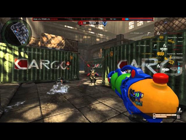 Warface Водяной пистолет gameplay K4mp1 TeamEmpire