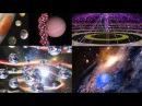 Строение Вселенной по Ведам Леонид Тугутов