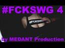FCKSWG 4 by MEDANT Production