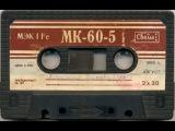 Музыка СССР конца 80 х годов (1 часть)