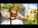 Это мой выбор - православный мультфильм