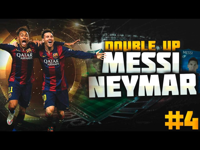 FIFA 15 PS4 | Ultimate Team | OneUp | 2UP TOTY MESSI NEYMAR 4 | МЕНЯЕМ СХЕМУ!
