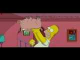 Симпсоны - Свин Паук