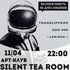 11|04 Infinity ● Live ● Silent Tea Room