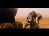 «Безумный Макc: Дорога Ярости»: финальный трейлер