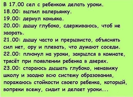https://pp.vk.me/c625127/v625127072/487fd/7zE8Wt7jkCo.jpg