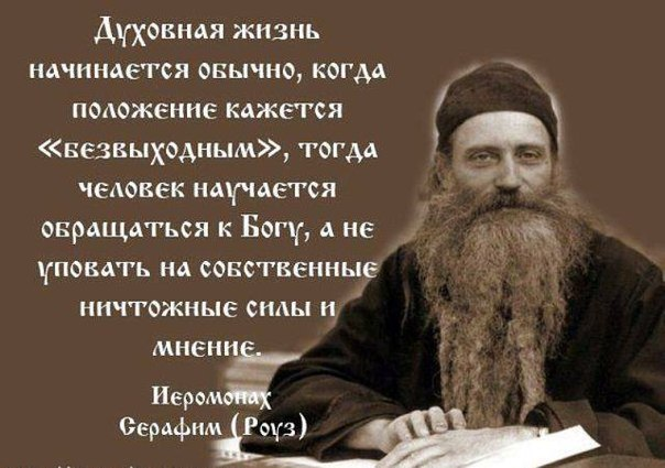 www уралзвон рф: