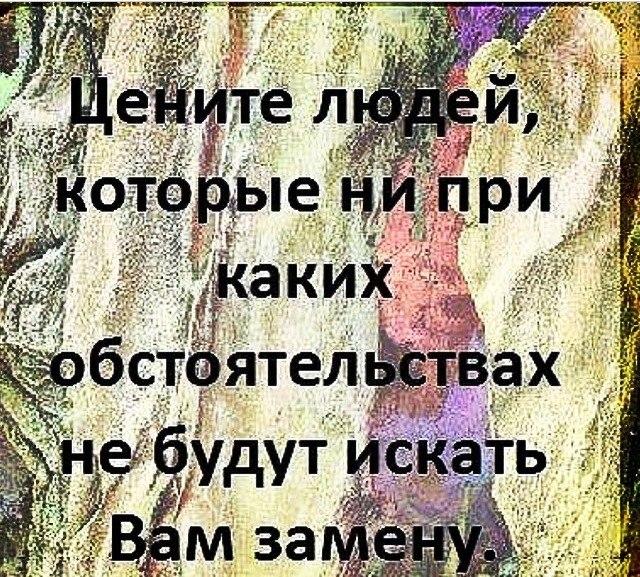 Павел Сухой | Москва