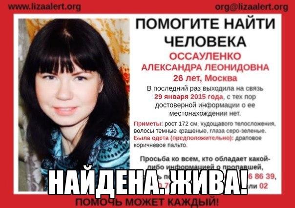новости украины 24 канал киев